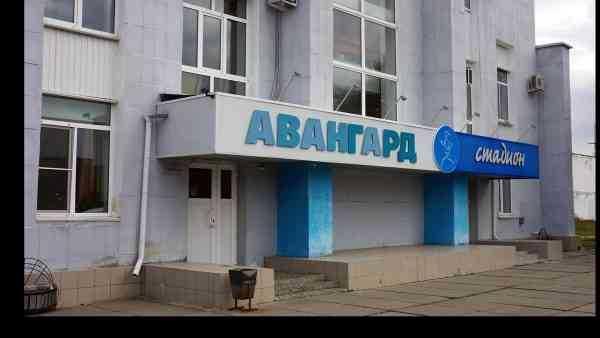 "Главный корпус ""Авангарда"""