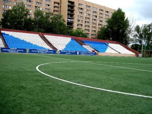 зрительские трибуны стадиона